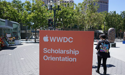 Scholarships at WWDC 2018