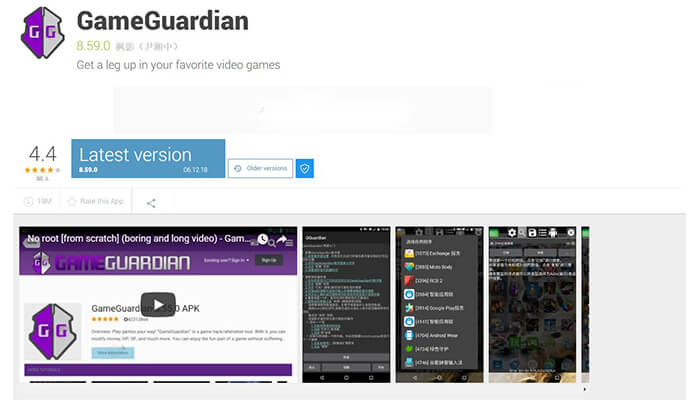 game guardian hack app