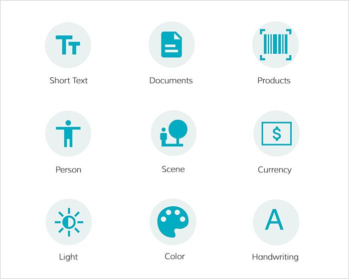 Microsoft AI App