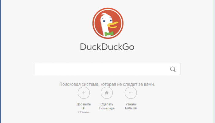 best Google alternative for you is DuckDuckGo