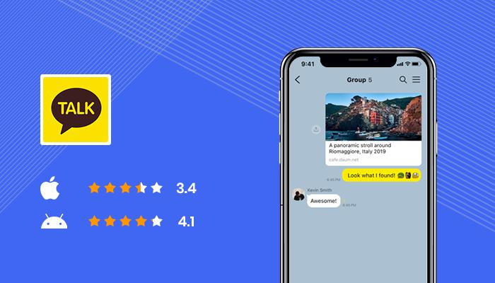 KakaoTalk -Best Apps For Secret Texting