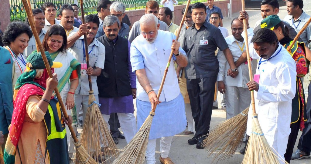 Swachh Bharat Mission | https://www.mobileappdaily.com